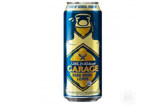 Пиво Garage